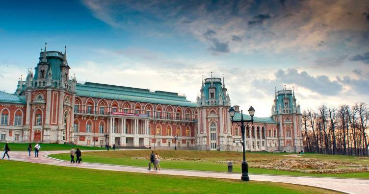 Moscow Private Two-Day Tour